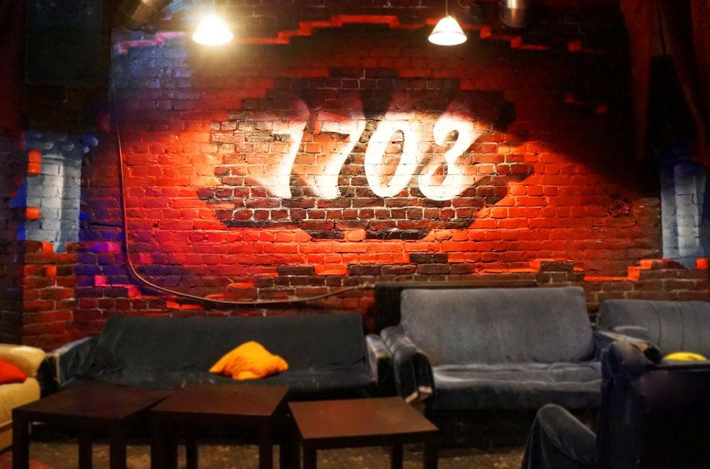 Питерский бар 1703